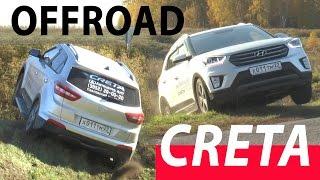 OFFROAD HYUNDAI CRETA ix25 4WD 2.0i 2016