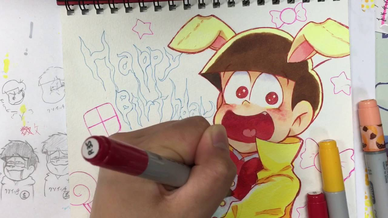 おそ松さん十四松を描いてみた2 Youtube