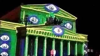 Смотреть видео Из семейного архива. Фестиваль Круг света в Москве. 24.09.16. онлайн