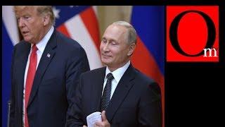 видео Рубль ждет фактов из Хельсинки