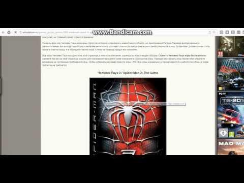 Как скачать игру Ultimate Spider-Man / Человек Паук Ультиматум
