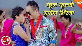 Video New Lok Dohori 2074 | Phool Fulyo Gurans - Utsab Tamang & Mina Lama Ft.Ramji Khand & Karishma Dhakal download MP3, 3GP, MP4, WEBM, AVI, FLV November 2017