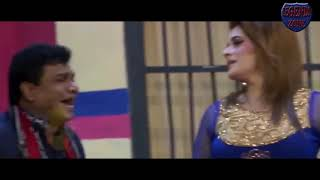LATEST STAGE DRAMA CLIPS 2018 || BEST COMMEDY 2018