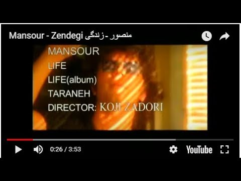 Mansour - Zendegi(Life)(Official Music Video)