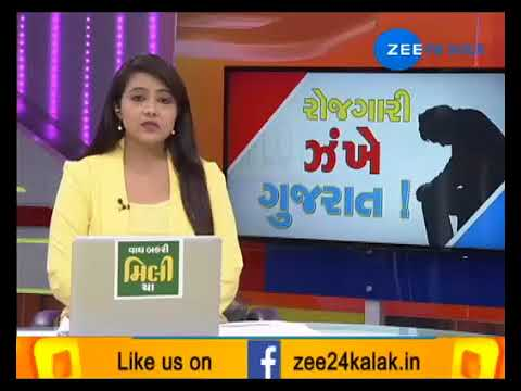 Mahesh Kaswala Debate on Gujarat seeking employment at Zee 24 Kalak