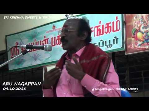 Arthamulla indhu madham in tamil