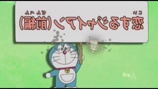 Doraemon hindi dubbed new episode full hd 2017