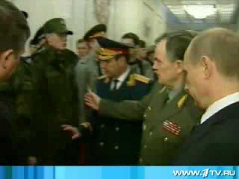 Новая форма Вооруженных Сил Российской Федерации