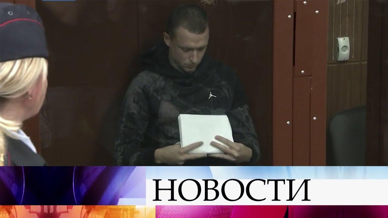 Тверской суд Москвы арестовал на два месяца Павла Мамаева ...