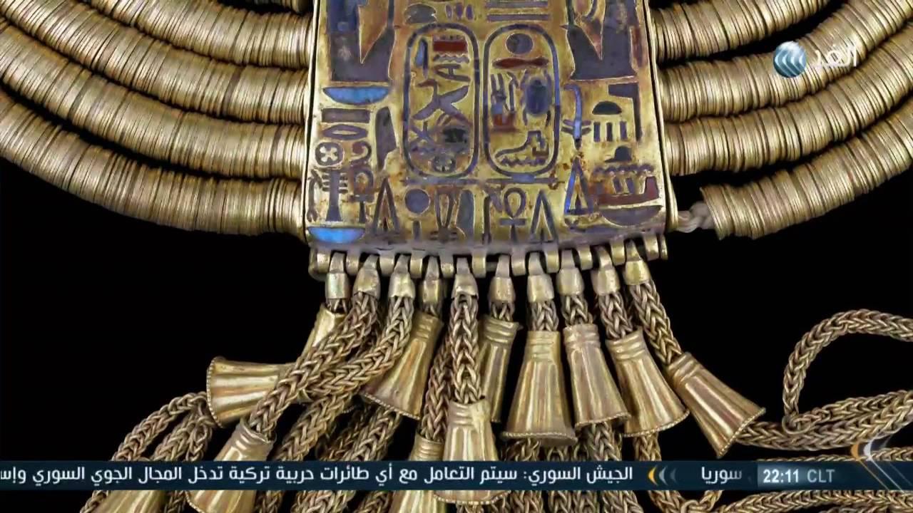 زاهي حواس يكشف أسرار الذهب فى مصر القديمة Youtube