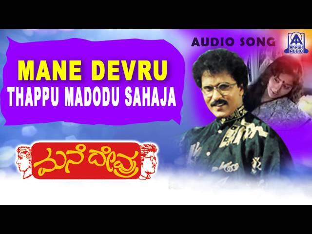Whatsapp Status Aaru Paranju Malayalam Video Song Download ...