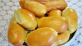 Пирожки духовые и жареные