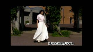全円スカート。動画サンプル