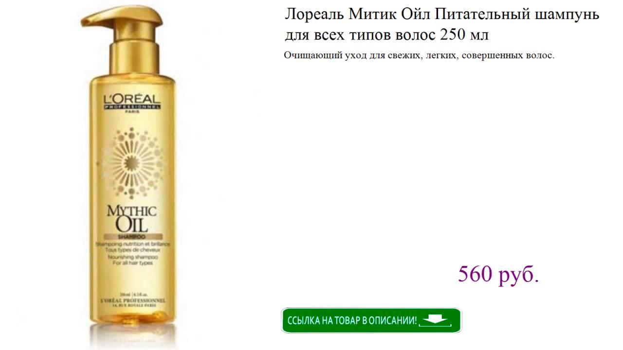 Мой уход за волосами в 2012 (Brelil Numero, Baikal Herbals, масла .