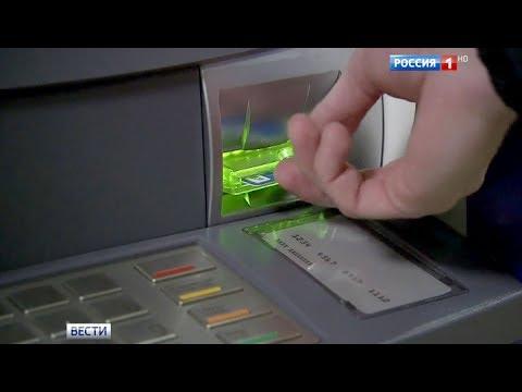 """Сбербанк реализует проект """"Безналичный Калининград"""""""