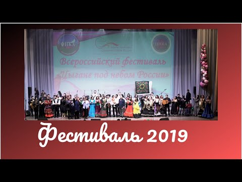 Всероссийский Московский фестиваль \