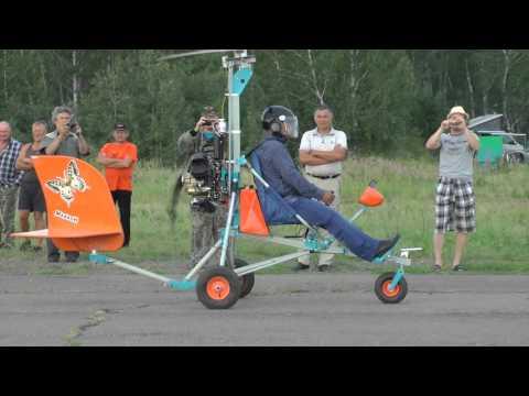 """Самый маленький в мире летающий автожир """"Махаон"""""""