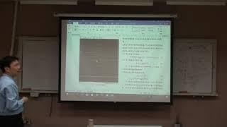 智能設備在電力系統之應用 15-3 | 柯佾寬 老師