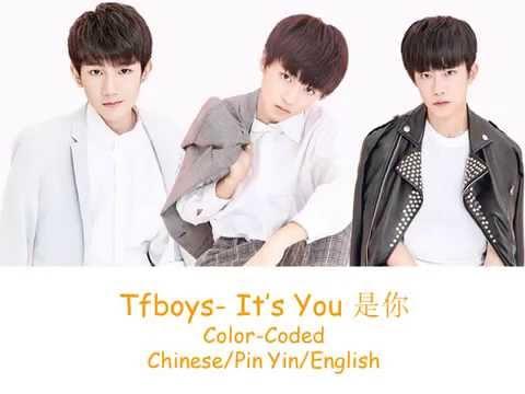 Tfboys-It's You 是你 Chin/Pin Yin/Eng