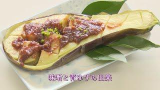 長野県CATV2020年度連携:信州の伝統野菜⑧ ていざなす(天龍村神原地区)
