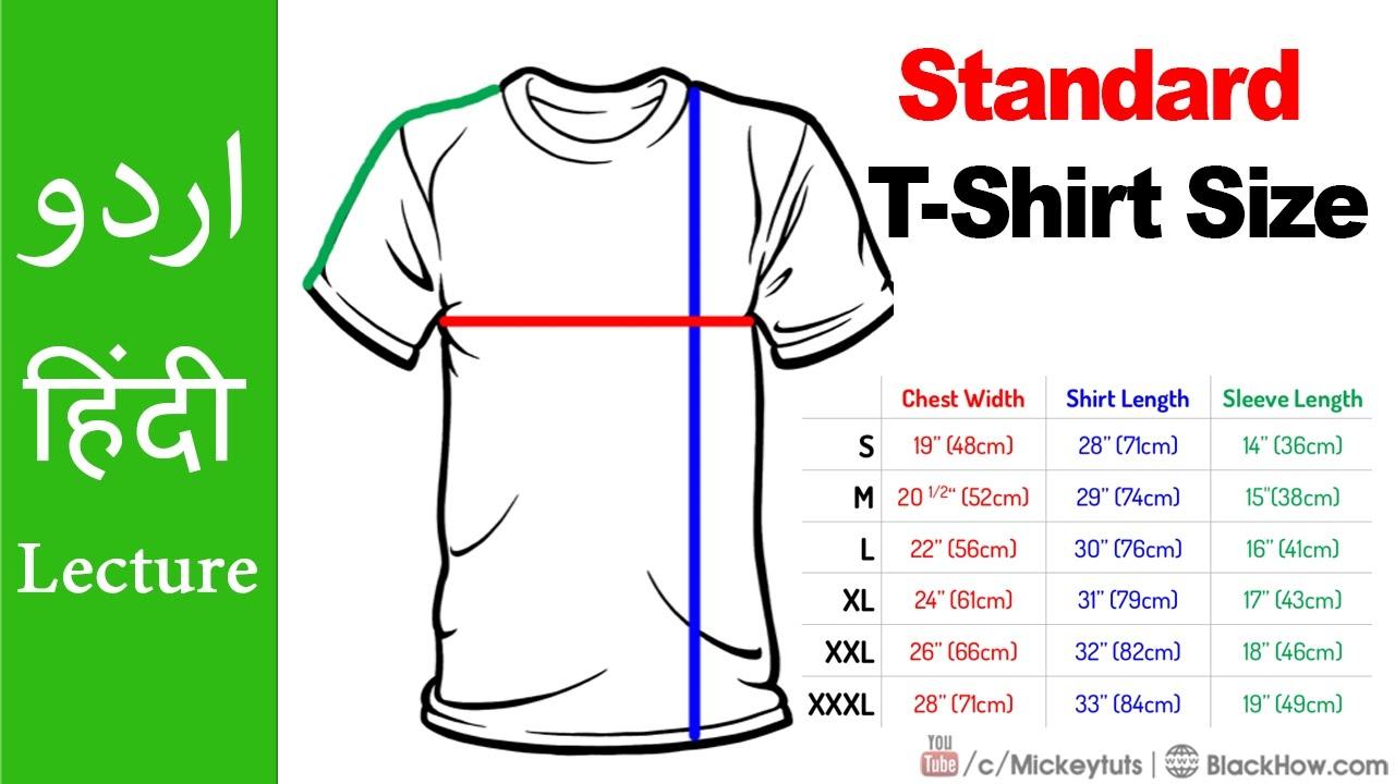 full size t shirt template - t shirt designing course what is the standard size for a