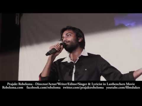 Inspirational Story of Lastbenchers Movie Was made by college drop outs - Rebeloma Speech at Preview