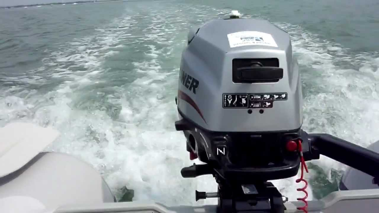 Mariner 2 5hp Four Stroke Outboard