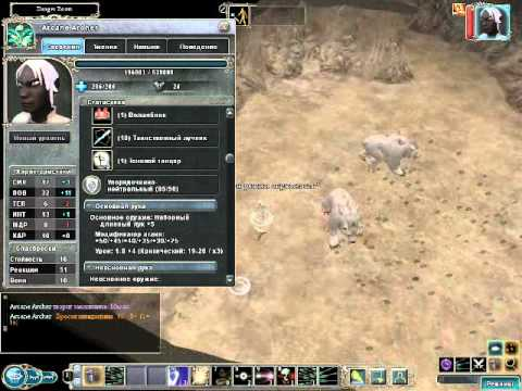 Neverwinter Nights  Arcane Archer Build