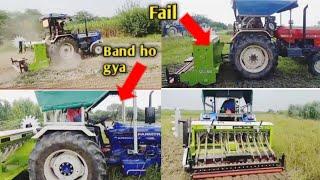 Demo Super seeder Swaraj 744 & 855 fail Farmtrack 60 t20 fail Sonalika 750 siira la gya karo check