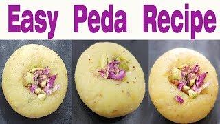 Malai Peda Janmastami Recipe How To Make Instant Malai Peda मलाई पेड़ा रेसिपी