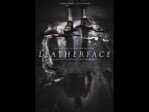 LEATHERFACE - TRAILER (GREEK SUBS)