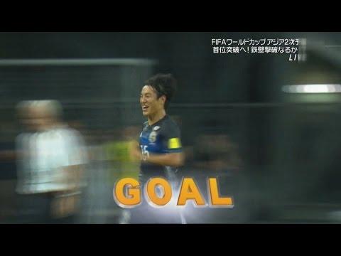 サッカー W杯アジア2次予選 日本vsシンガポール 全3ゴール&ハリルインタビュー 2015年11月12日