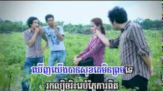 Download Preah Vihear Saksei Snaeh MP3 song and Music Video