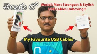 World's Most Strongest & Stylish USB Cables Unboxing in Telugu...