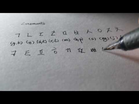 ASMR Fountain Pen Sound: Korean Language Education 1 (No Talking)