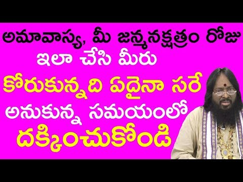 How to fulfill our wishes||How to achieve your dreams and goals in life||Dr K Atchi Reddy Astrology