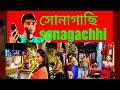"Happy To Disturb By Rj Sayan -""Sonahachhi girls/সোনাগাছি ""|Fever Fm | Latest Prank Calls"