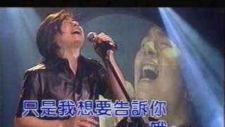 黃舒駿-戀愛症候群