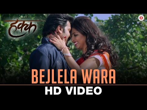 Bejlela Wara - Hakk Marathi Movie Mp3 & Video Song Download