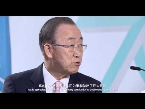 UN Secretary-General Ban Ki-moon in Beijing with Baidu CEO Robin Li