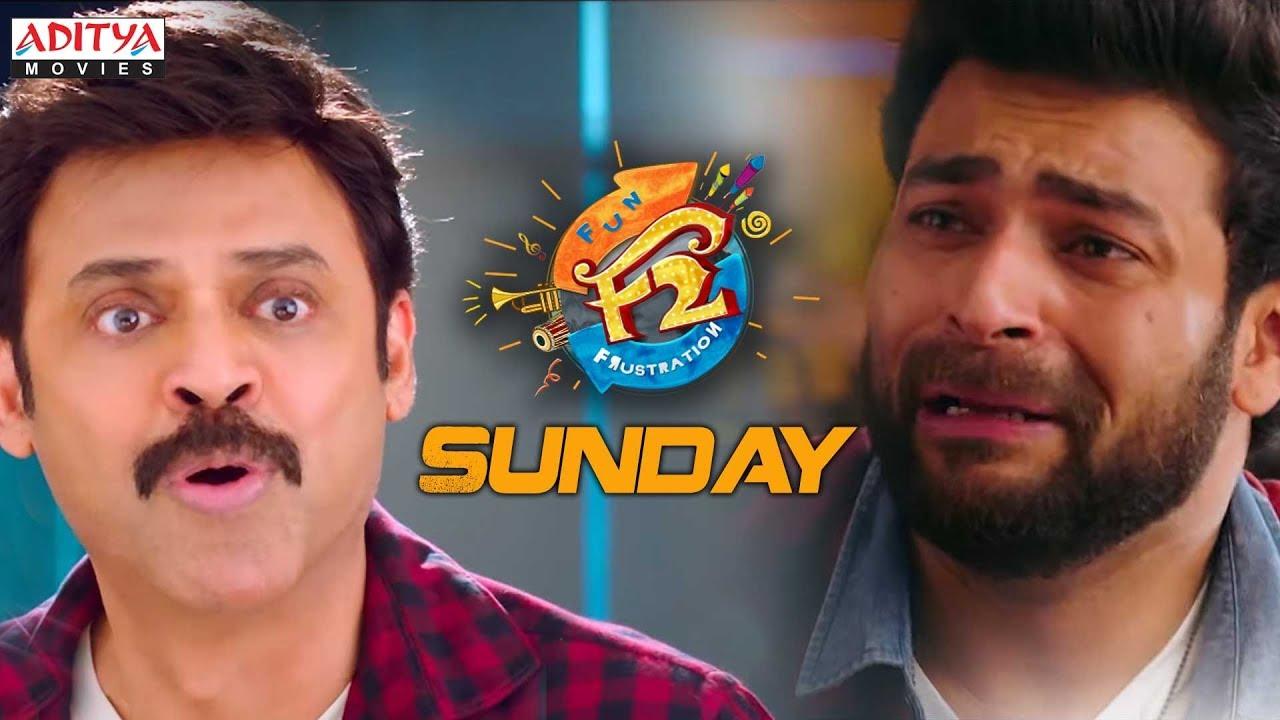 F2 Hindi Dubbed Full Movie Coming On This Sunday | Venkatesh, Varun Tej, Tamannah, Mehreen