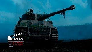 Отрывок из фильма Ярость/Fury, танковый бой
