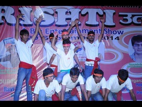 Drishti Utsav 2014 @ Sadul Club bikaner DVD.1