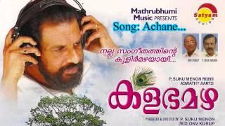 Achane - Kalabha Mazha
