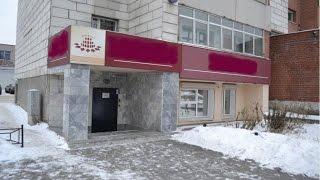 видео Аренда офиса в Казани, снять офисное помещение от собственника