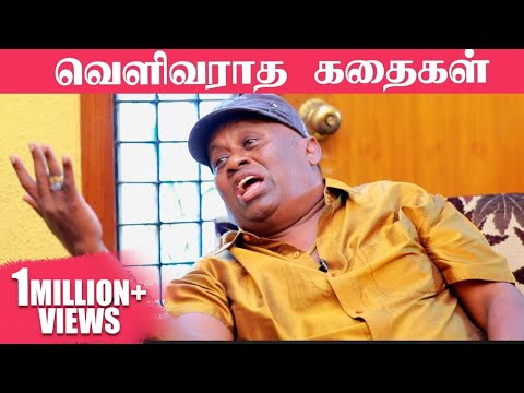 கவுண்டமணியும் நானும் - Senthil Reveals Never Before Story