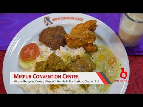 বিয়ে বাড়ির খাবার @ মিরপুর কনভেনশন সেন্টার - Wedding Foods @ Mirpur Convention Center