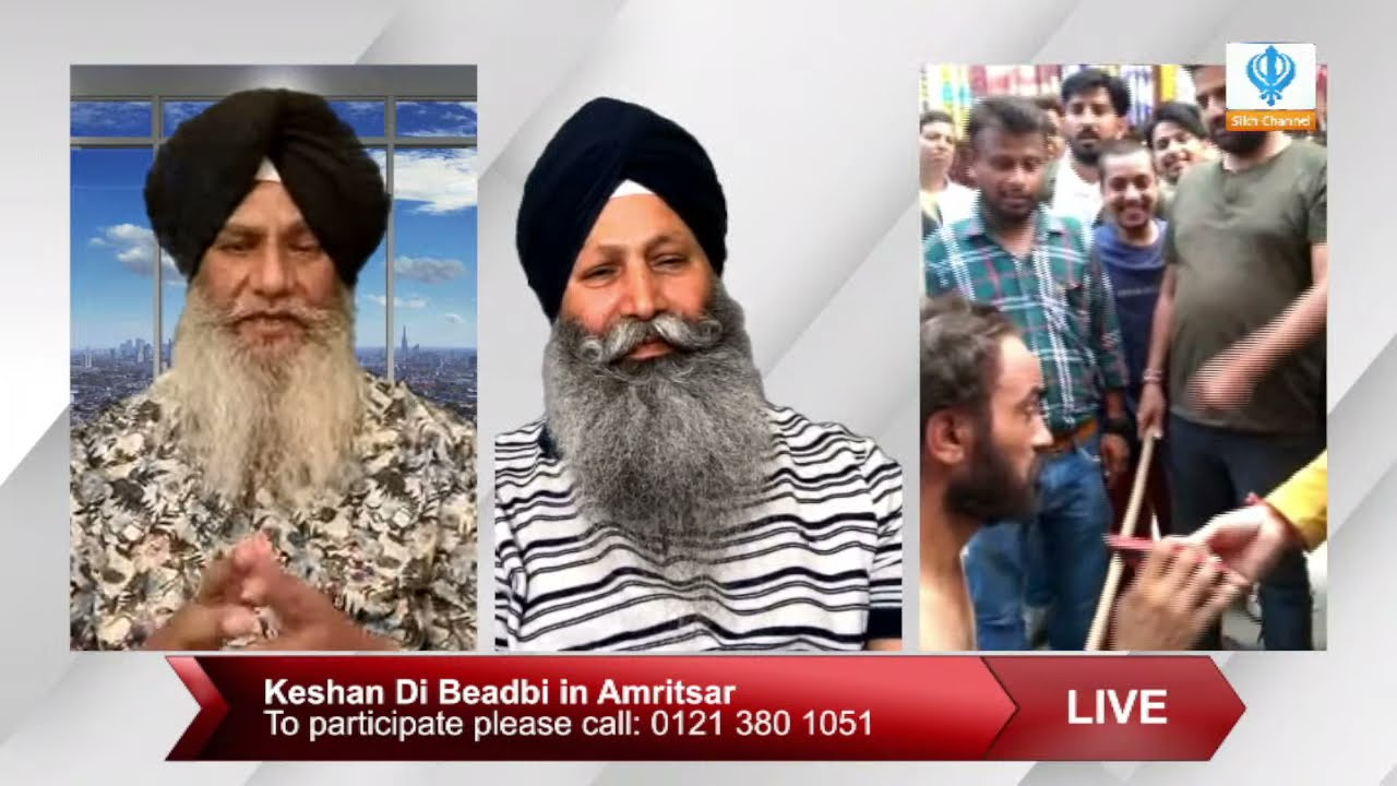 Download LIVE: BREAKING NEWS: Kesh Beadbi in Amritsar