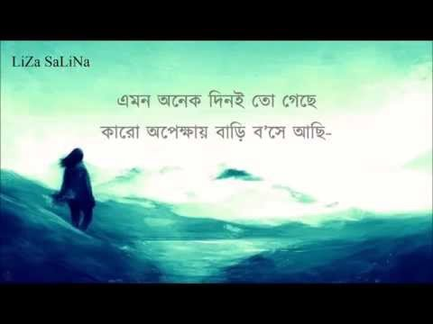 Protikkha   Bangla Poem Rafiq Azad