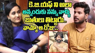Sundeep Kishan Emotional Words About KGF Movie | Sundeep Kishan Interview | Friday Poster
